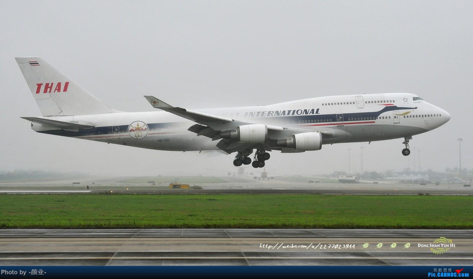 Re:[原创]我的打灰机心情[广州] BOEING 747-400 HS-TGP 中国广州白云国际机场