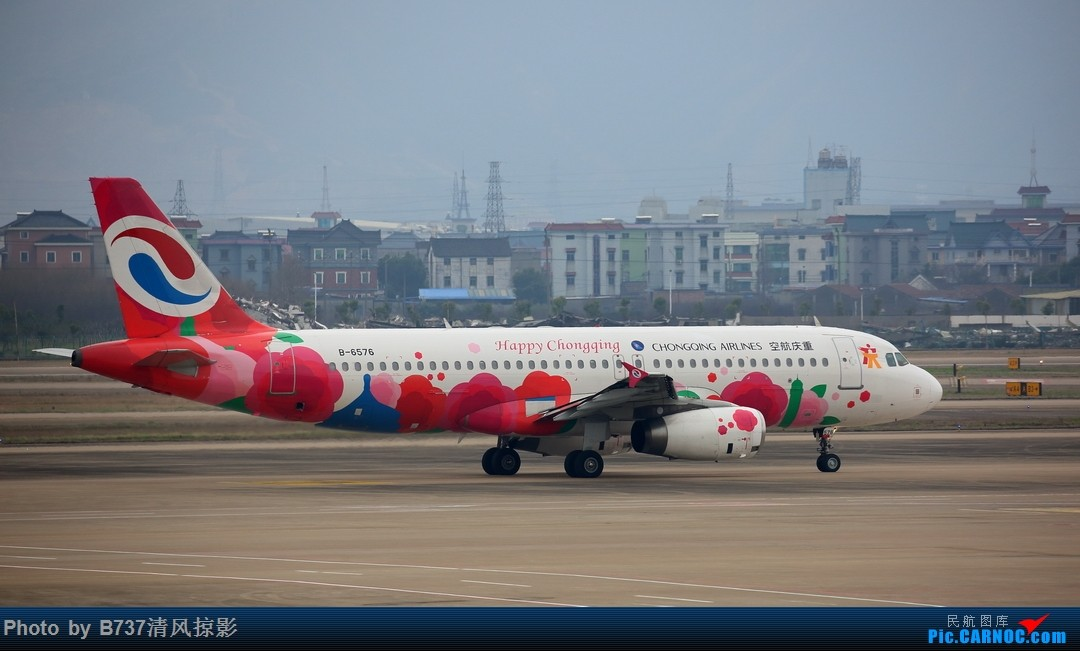 滑跑中的机机 AIRBUS A320-200 B-6576 中国杭州萧山国际机场