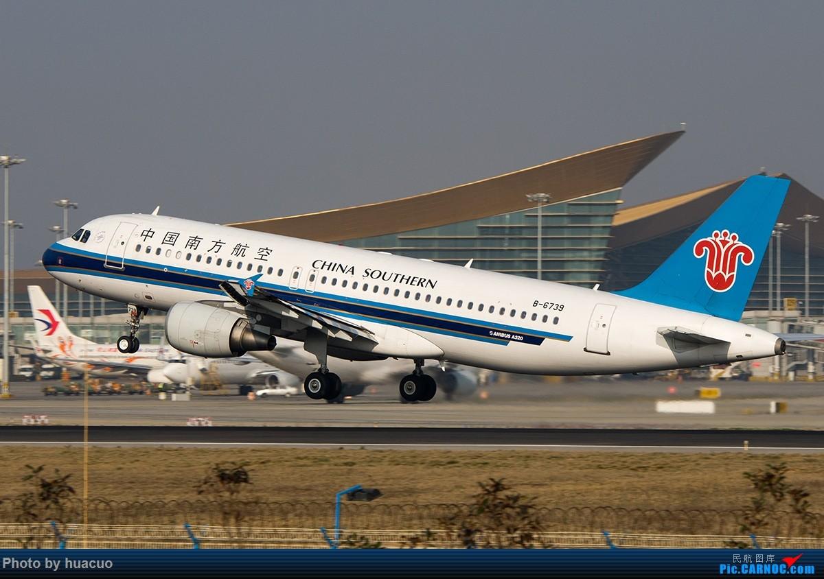 AIRBUS A320-200 B-6739 中国昆明长水国际机