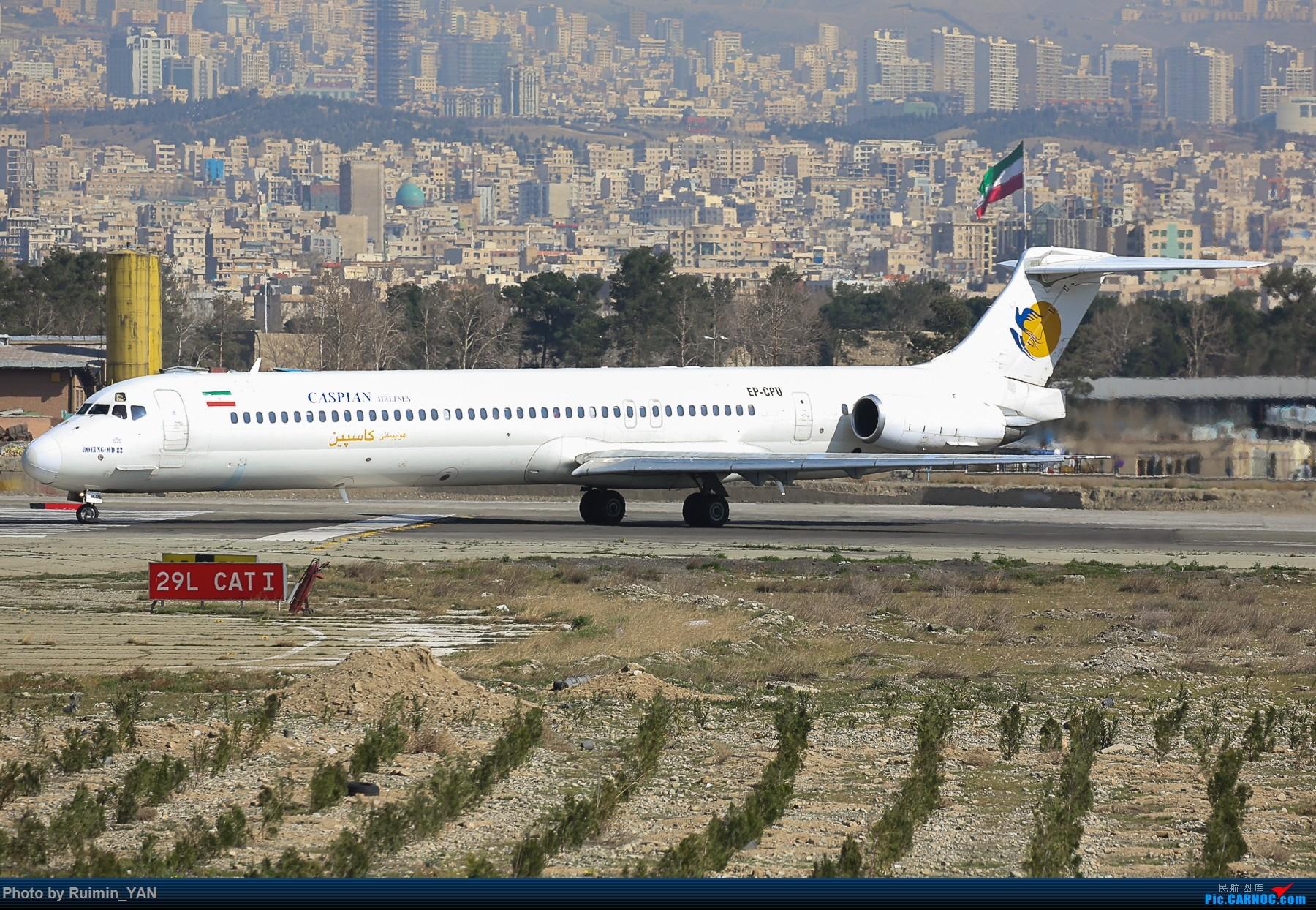 [原创]【THR】(德黑兰梅赫拉巴德机场)里海航空(Caspian Airlines,RV)--MD83 MD MD-80-83 EP-AJC 伊朗德黑兰机场
