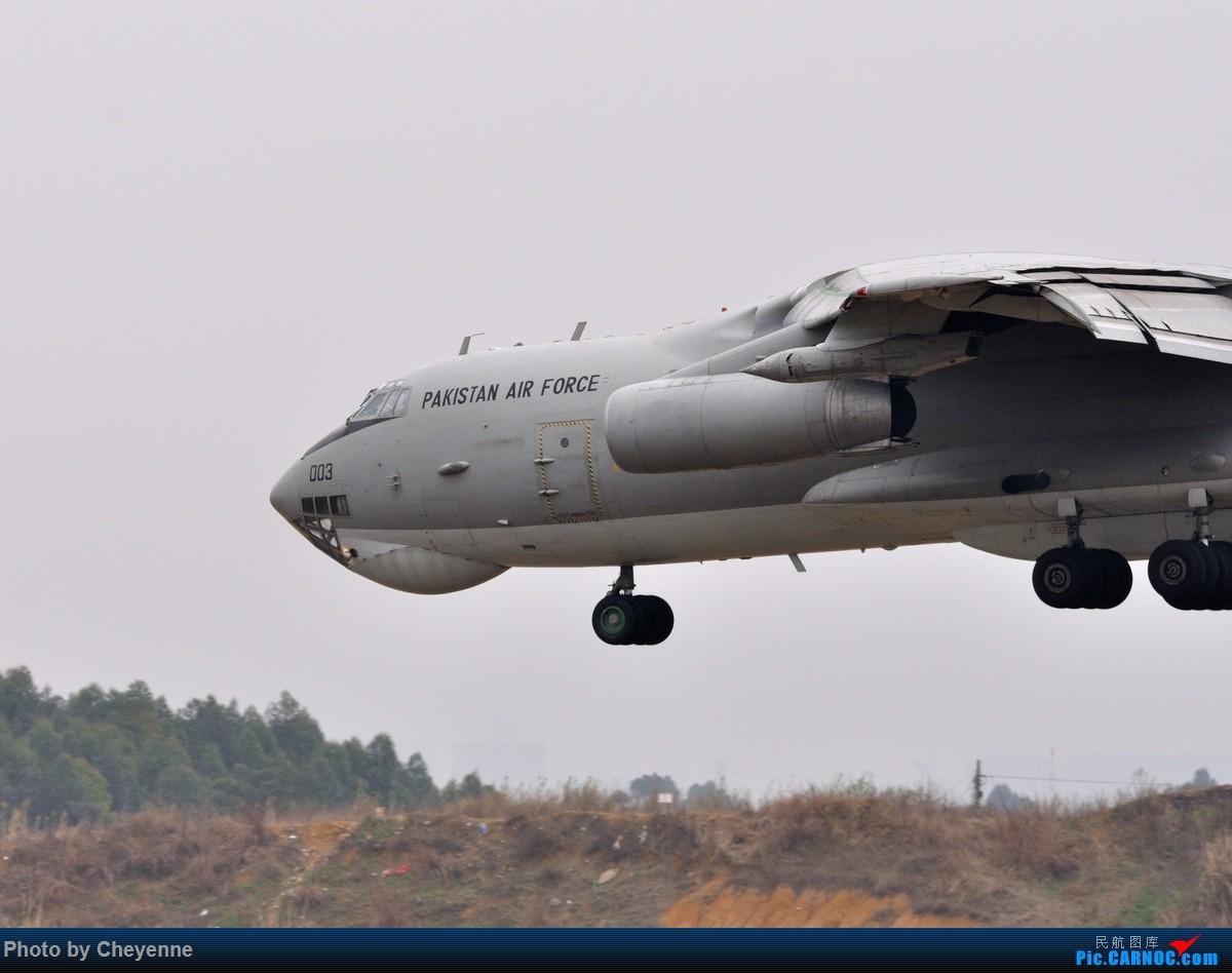 Re:[原创]【CTU】巴铁哥们又来拉点儿土特产回去了 ILYUSHIN IL-78 R11-003 中国成都双流国际机场
