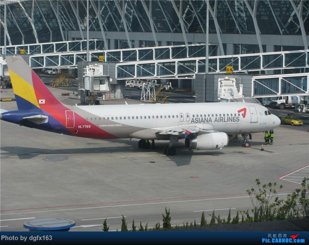 Re:[原创]【dgfx163的游记(9)】春秋航空 A320-200 9C8591 上海PVG-大连DLC 首次选择国内廉价航空,空铁联运回家喽!膜拜大春哥推出的空铁联运 AIRBUS A320-200 HL7769 中国上海浦东国际机场