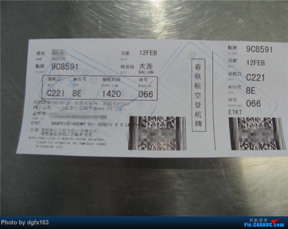 Re:[原创]【dgfx163的游记(9)】春秋航空 A320-200 9C8591 上海PVG-大连DLC 首次选择国内廉价航空,空铁联运回家喽!膜拜大春哥推出的空铁联运