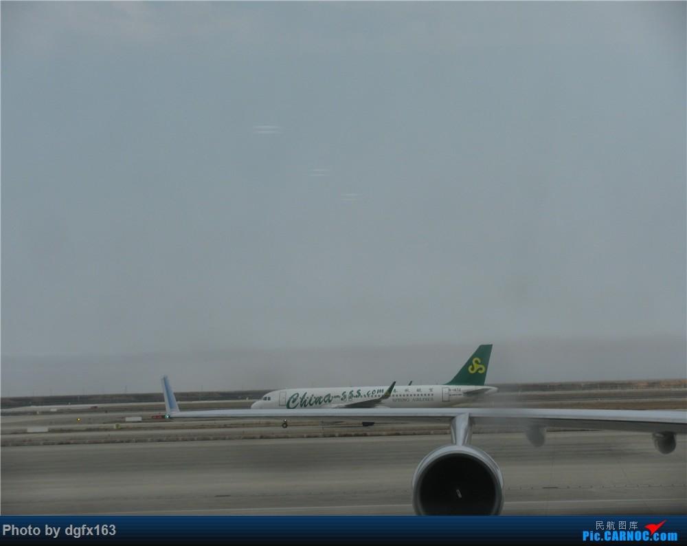 Re:[原创]【dgfx163的游记(9)】春秋航空 A320-200 9C8591 上海PVG-大连DLC 首次选择国内廉价航空,空铁联运回家喽!膜拜大春哥推出的空铁联运 AIRBUS A320-200 B-1672 中国上海浦东国际机场