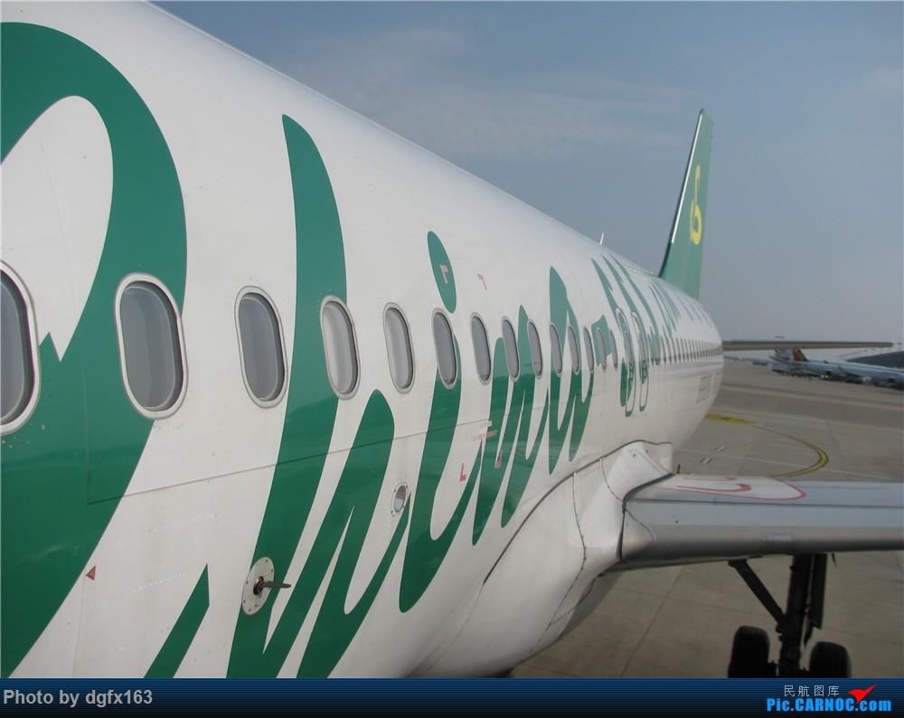 Re:[原创]【dgfx163的游记(9)】春秋航空 A320-200 9C8591 上海PVG-大连DLC 首次选择国内廉价航空,空铁联运回家喽!膜拜大春哥推出的空铁联运 AIRBUS A320-200 B-9965 中国上海浦东国际机场