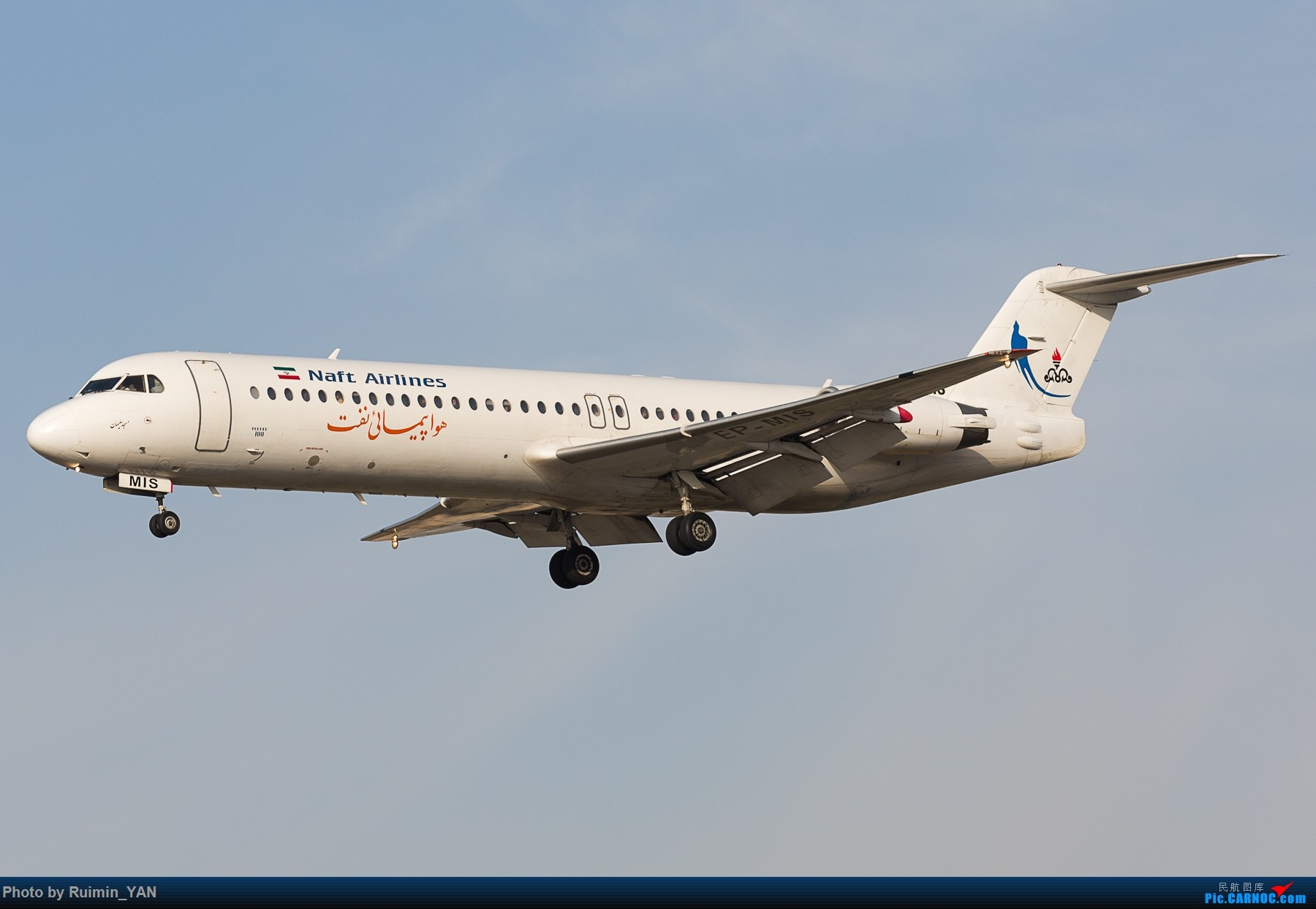 [原创]【THR】(德黑兰梅赫拉巴德机场)伊朗Naft航空(Iranian Naft Airlines,IRG)--福克100 FOKKER 100 EP-MIS 伊朗德黑兰机场