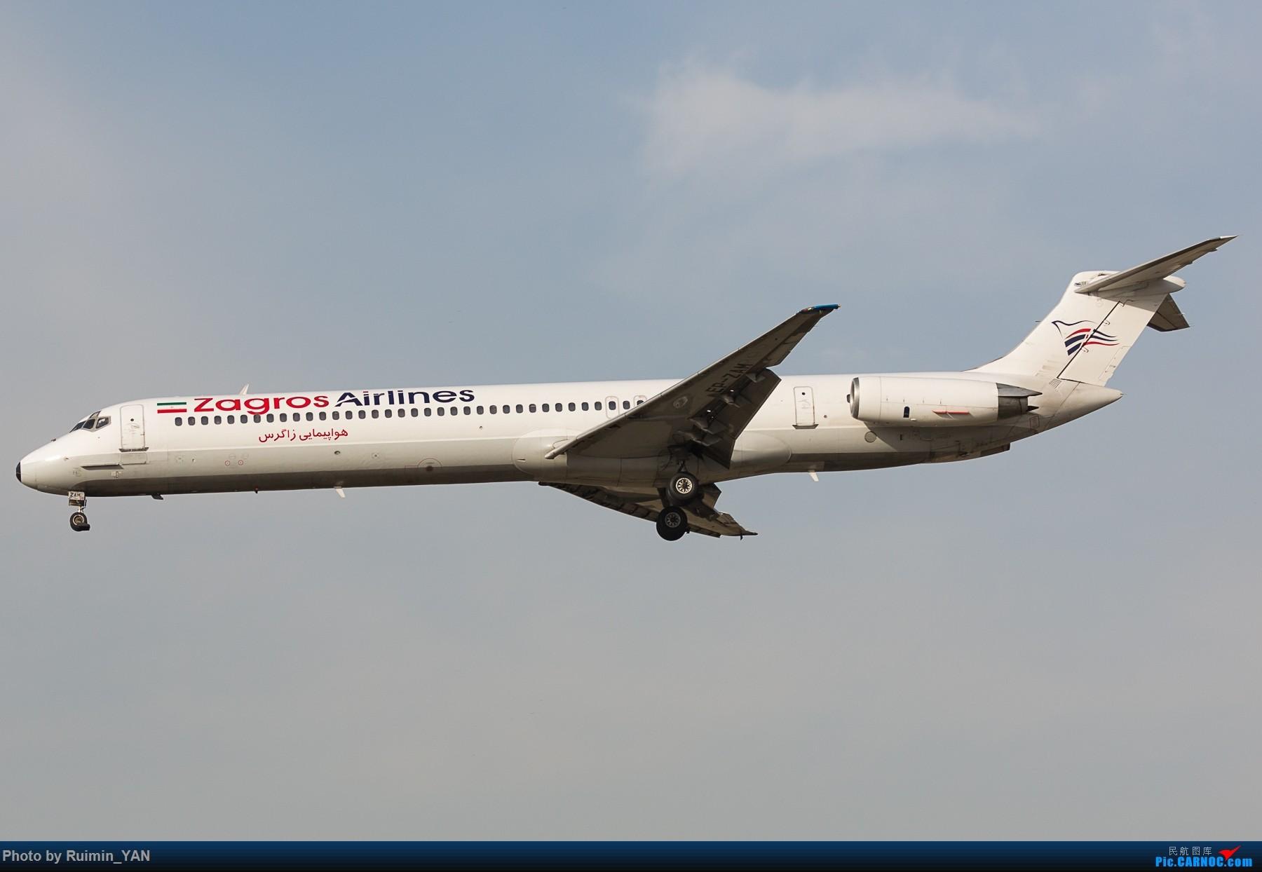 [原创]【THR】(德黑兰梅赫拉巴德机场)伊朗Zagros航空(Zagros Air,IZG)--MD82,MD83 MD MD-80-82 EP-ZAM 伊朗德黑兰机场