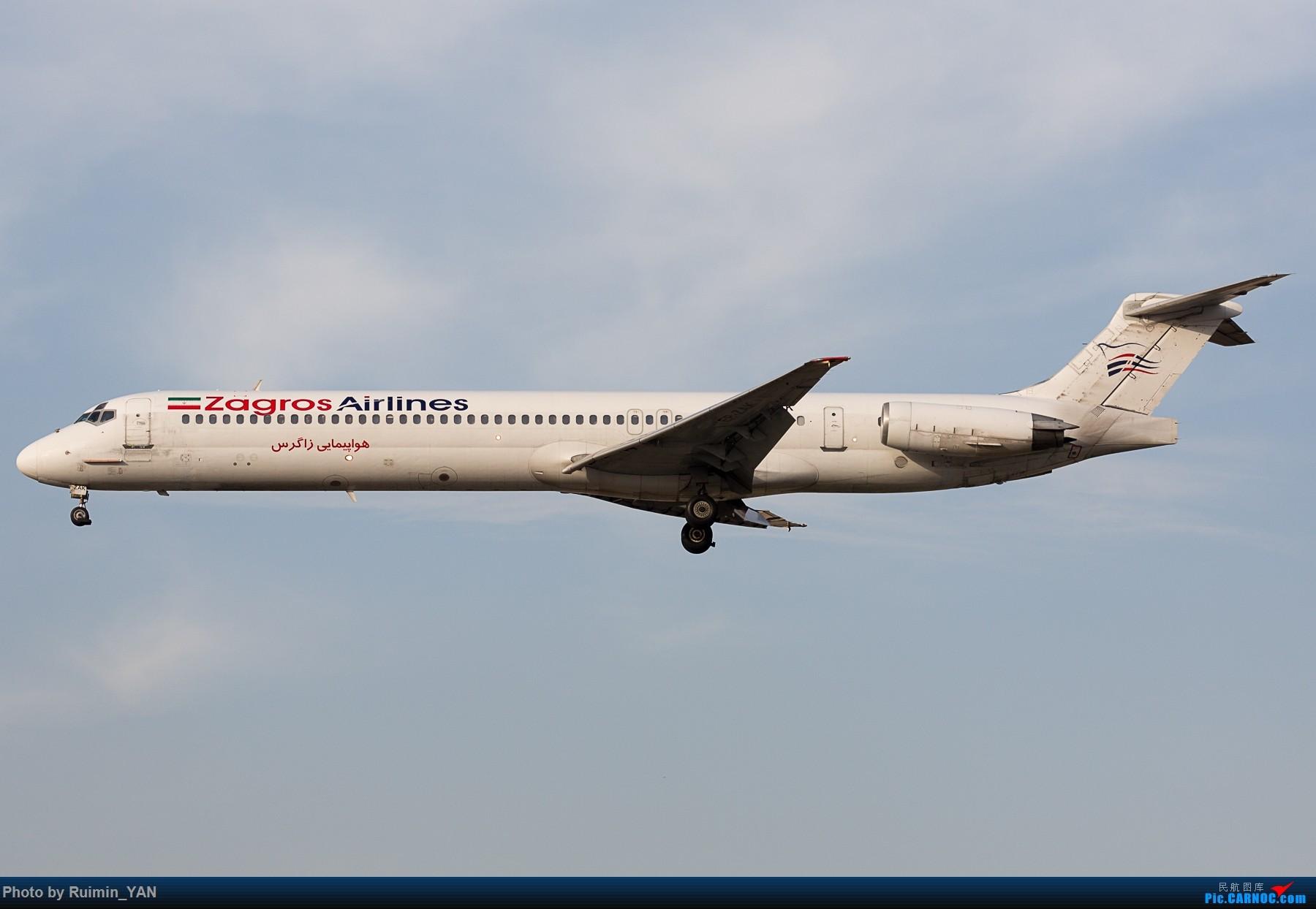 Re:[原创]【THR】(德黑兰梅赫拉巴德机场)伊朗Zagros航空(Zagros Air,IZG)--MD82 MD MD-80-83 EP-ZAK 伊朗德黑兰机场