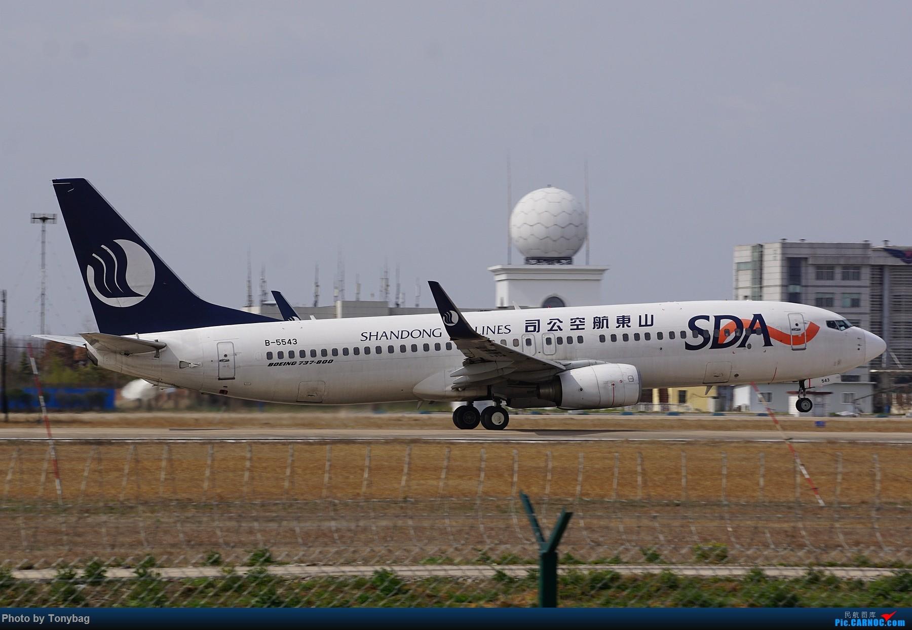 波音738 山东_[原创]【YNZ】中国山东航空 Boeing 737-800 B-5543