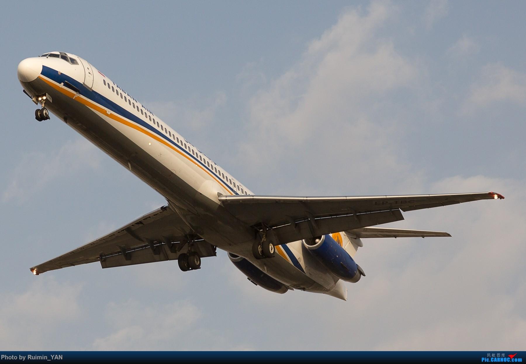Re:[原创]【THR】(德黑兰梅赫拉巴德机场)伊朗Taban航空(Taban Airlines,HH)--MD88 MD MD-80-88 EP-TBC 伊朗德黑兰机场