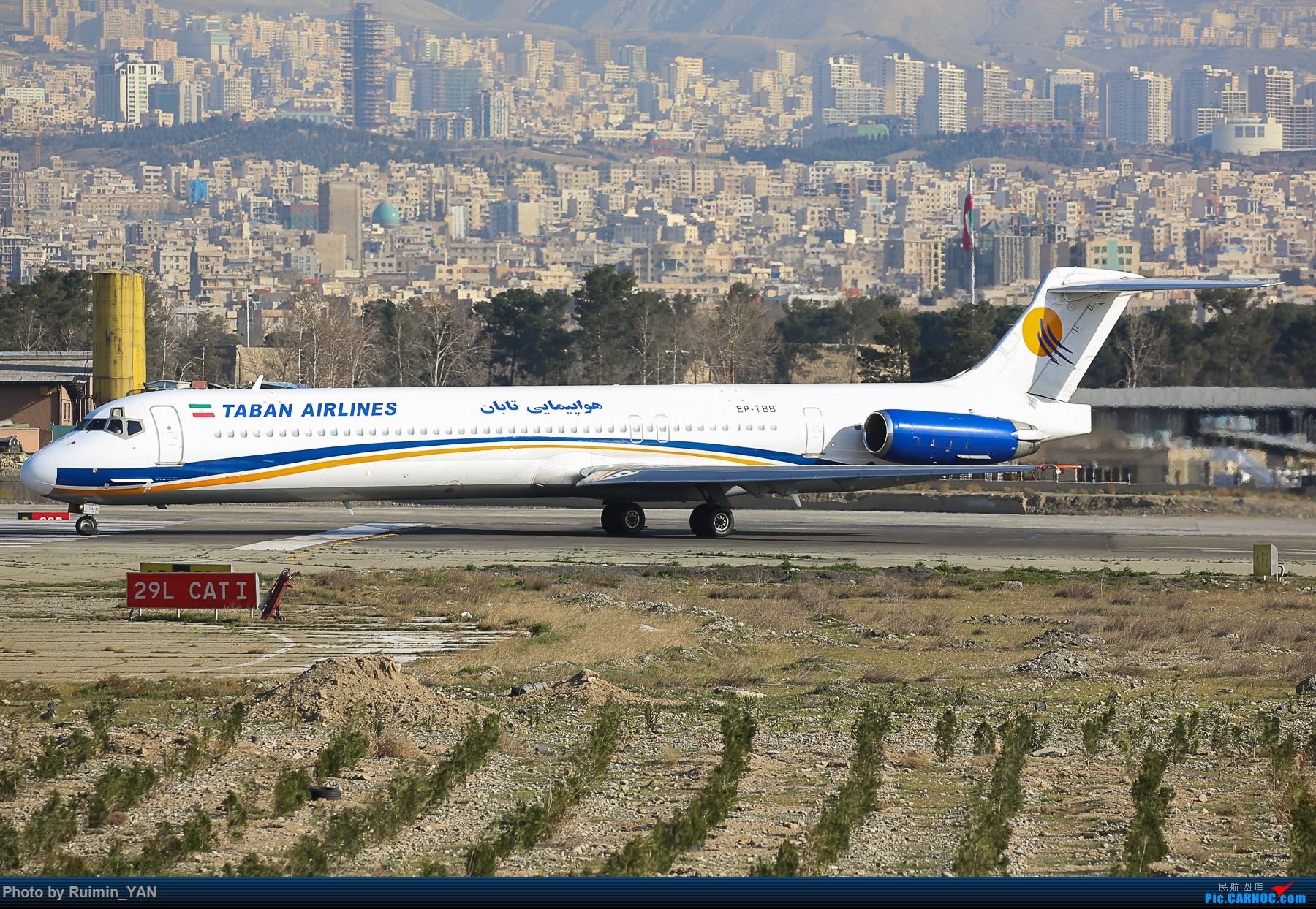 Re:[原创]【THR】(德黑兰梅赫拉巴德机场)伊朗Taban航空(Taban Airlines,HH)--MD88 MD MD-80-88 EP-TBB 伊朗德黑兰机场