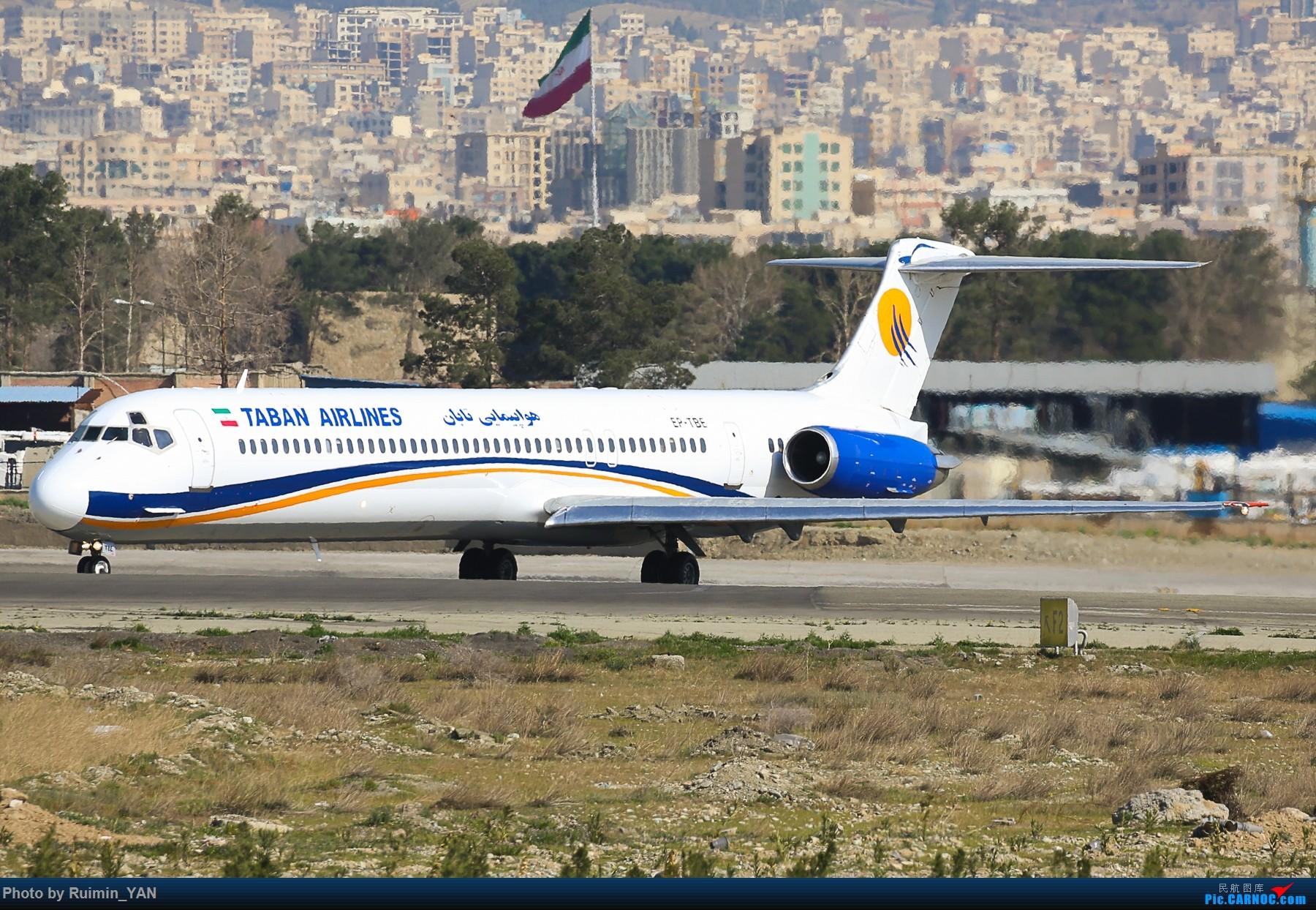 Re:[原创]【THR】(德黑兰梅赫拉巴德机场)伊朗Taban航空(Taban Airlines,HH)--MD88 MD MD-80-88 EP-TBE 伊朗德黑兰机场