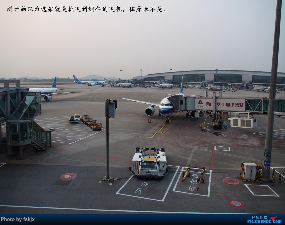 【fskjx的飞行游记☆26】千年古城·凤凰    中国广州白云国际机场