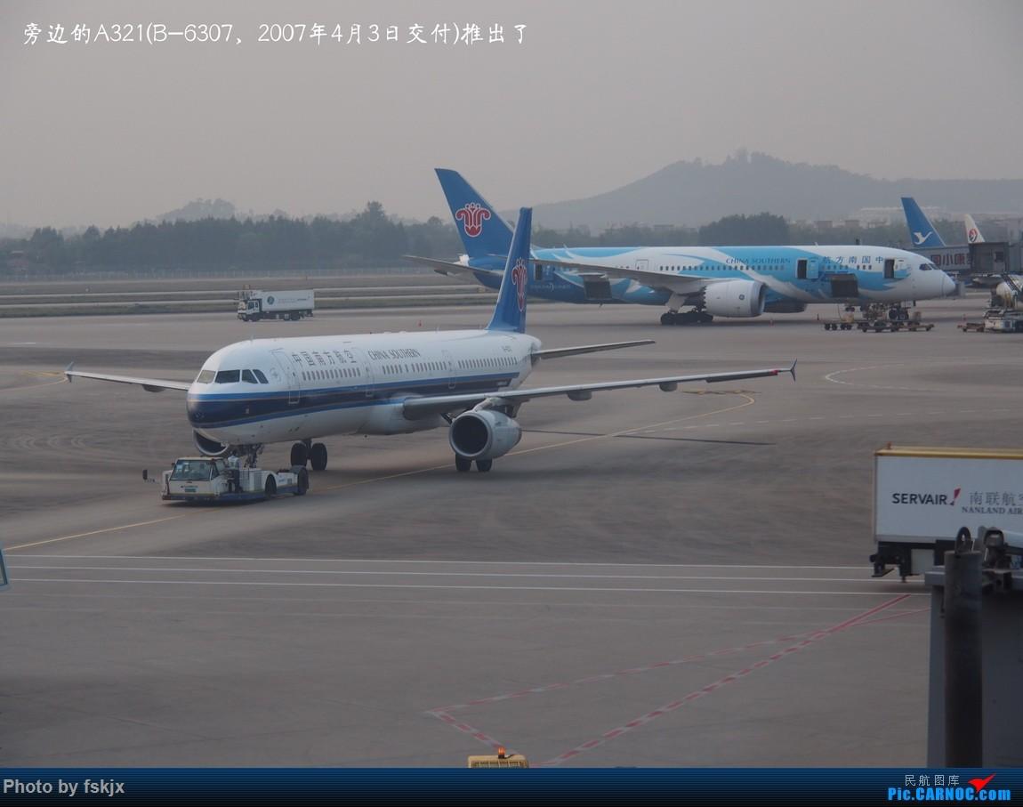 【fskjx的飞行游记☆26】千年古城·凤凰 AIRBUS A321-200 B-6307 中国广州白云国际机场