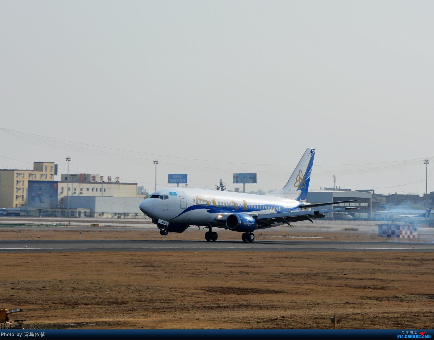 Re:[原创]XIY——SCAT首航西安 BOEING 737-500