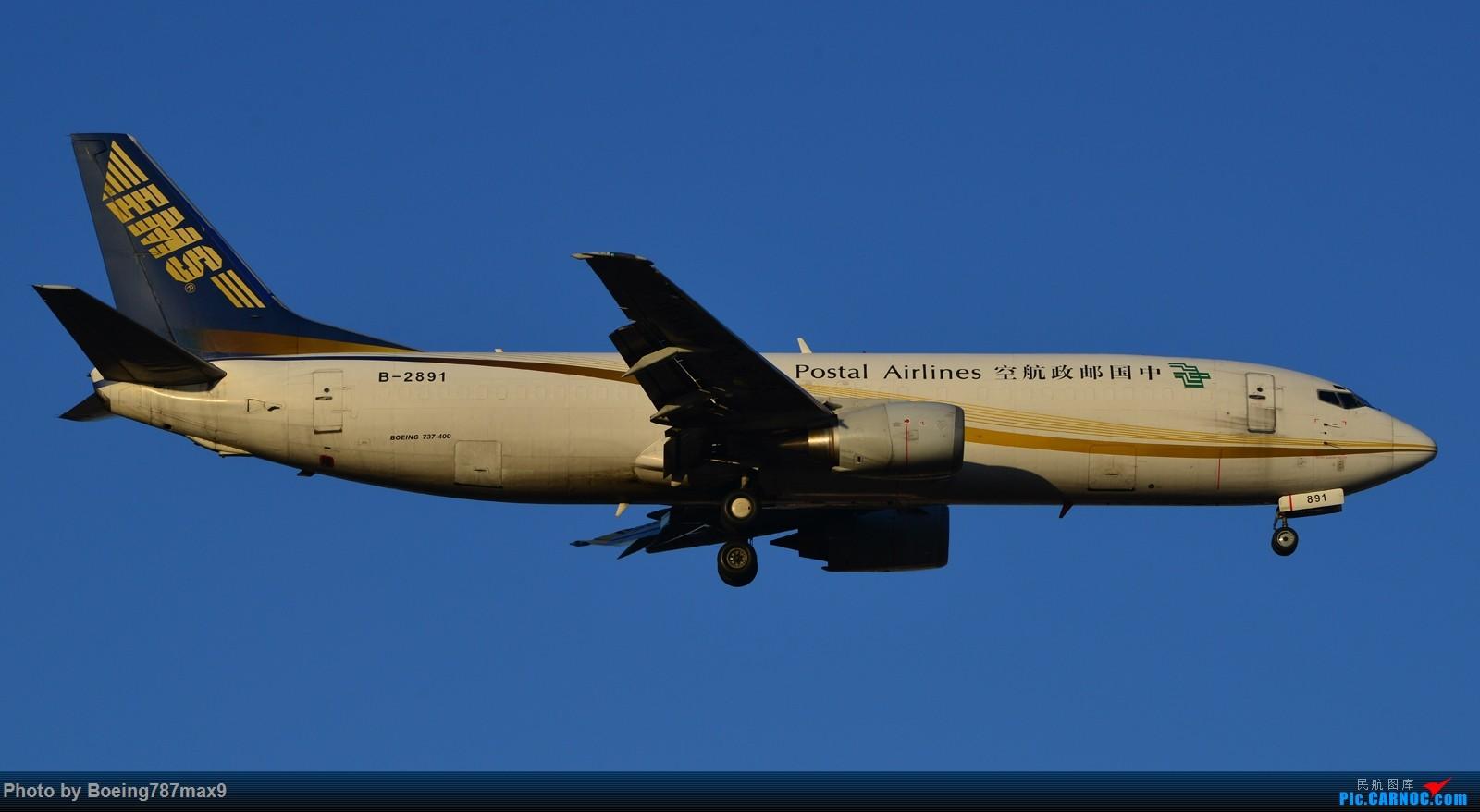 Re:[原创]【PEK】在芬航359停飞北京的前一天,去机场捕获350-900【1600高清大图】 BOEING 737-400 B-2891 中国北京首都国际机场