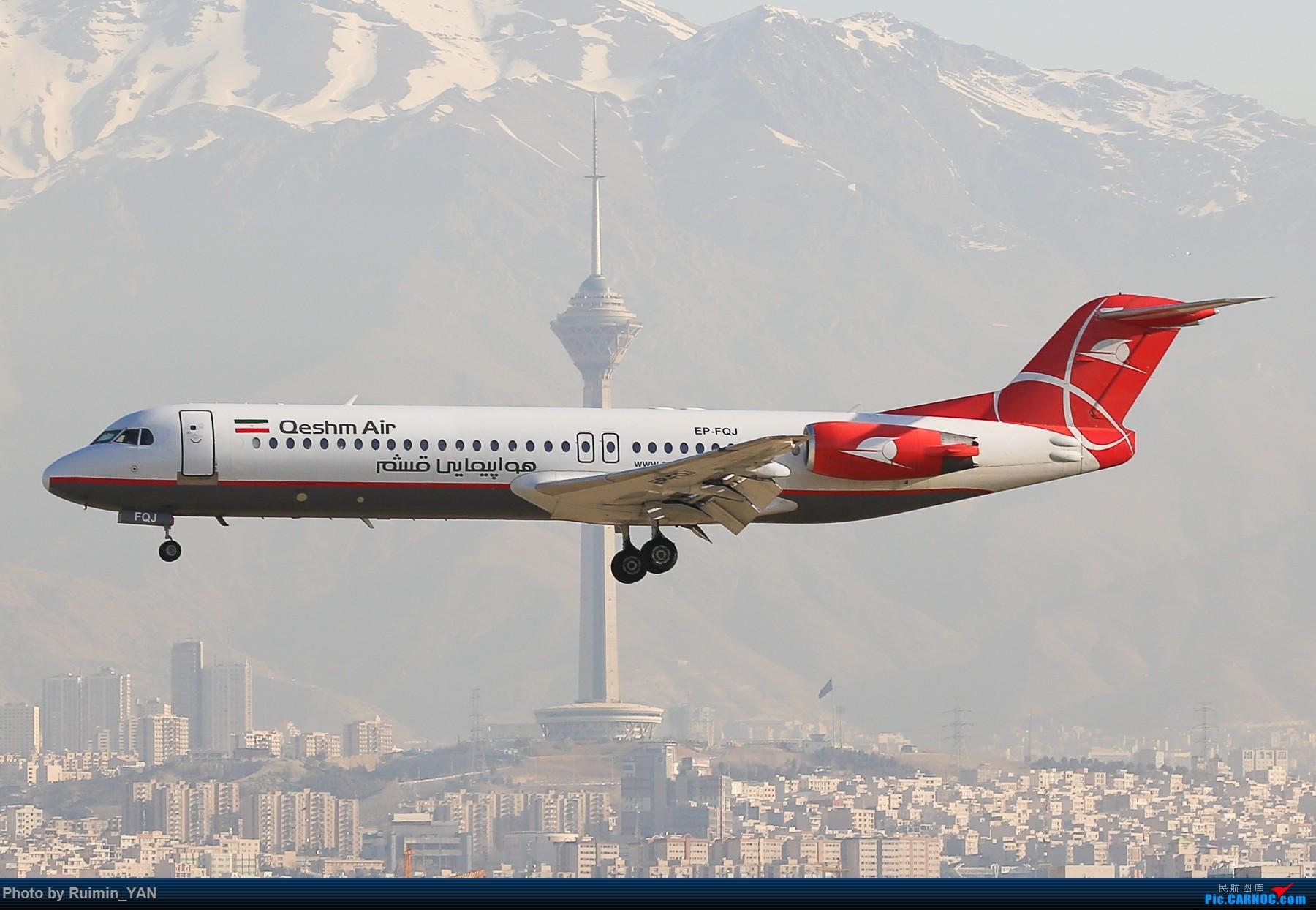 【THR】(德黑兰梅赫拉巴德机场)伊朗Qeshm航空(Qeshm Airlines,QB)--福克100 FOKKER 100 EP-FQJ 伊朗德黑兰机场