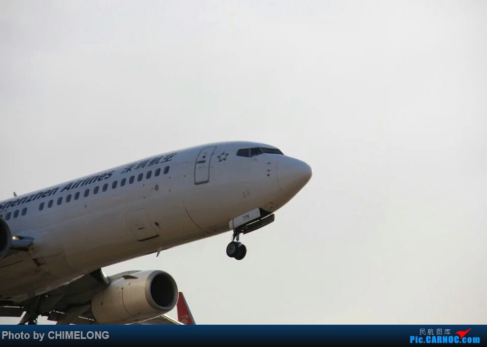 [原创]首次发图,请多指教 BOEING 737-800 B-5775 中国广州白云国际机场