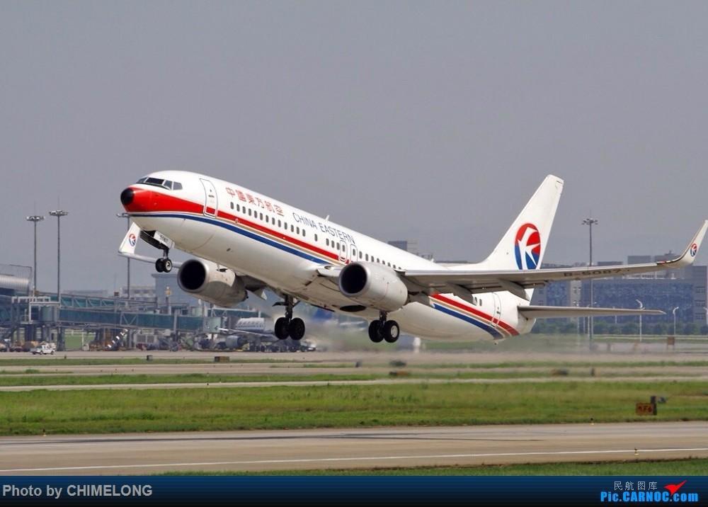 Re:[原创]首次发图,请多指教 AIRBUS A320-200 B-6007 中国广州白云国际机场