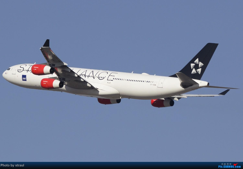 「三图一机」SAS 星空联盟 OY-KBM 起飞 AIRBUS A340-300 OY-KBM 中国北京首都国际机场