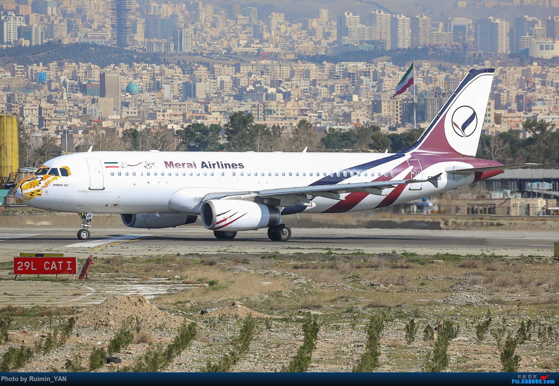 Re:[原创]【THR】(德黑兰梅赫拉巴德机场)伊朗Meraj航空(Meraj Airlines,IJ)野生动物彩绘--空客320 AIRBUS A320-200 EP-AJI 伊朗德黑兰机场