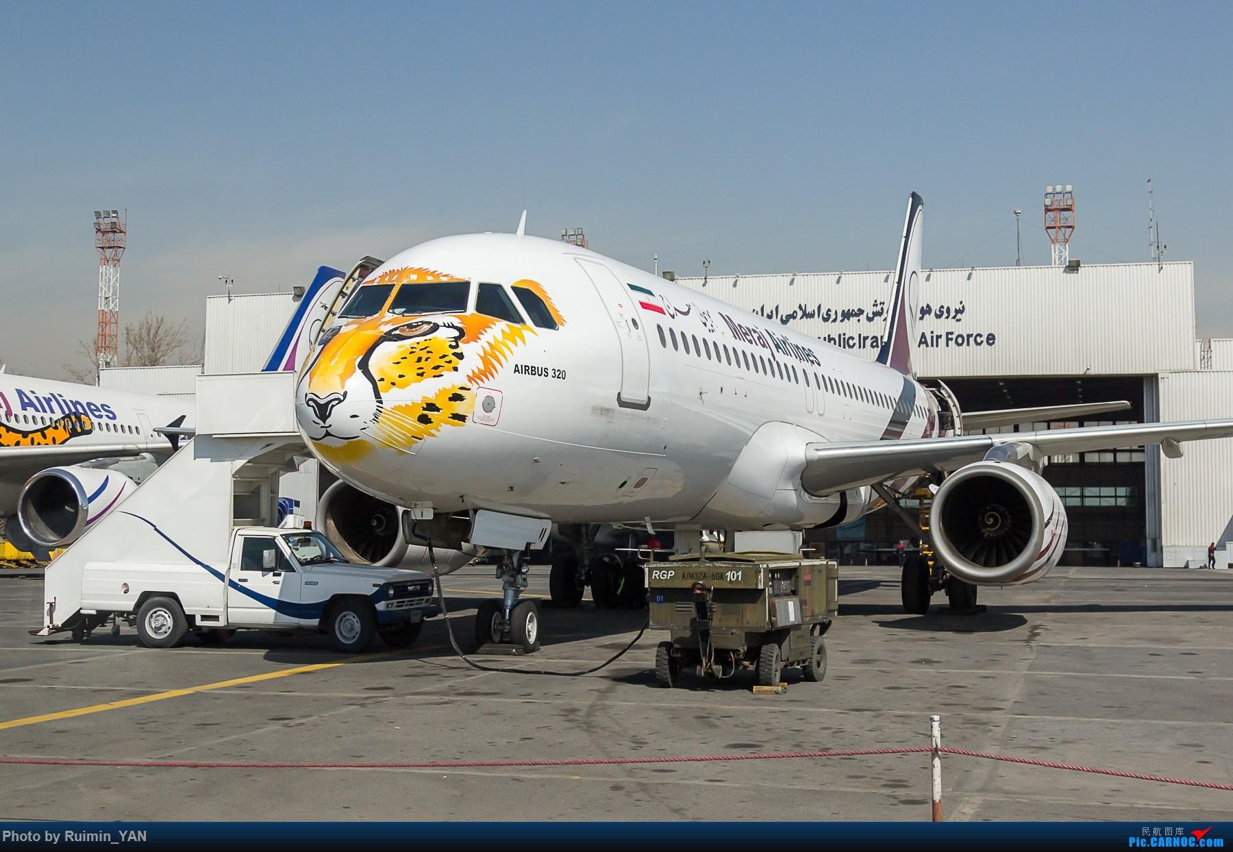Re:[原创]【THR】(德黑兰梅赫拉巴德机场)伊朗Meraj航空(Meraj Airlines,IJ)新涂的保护老虎猎豹彩绘--空客320,AB6 AIRBUS A320-200 EP-AJI 伊朗德黑兰机场