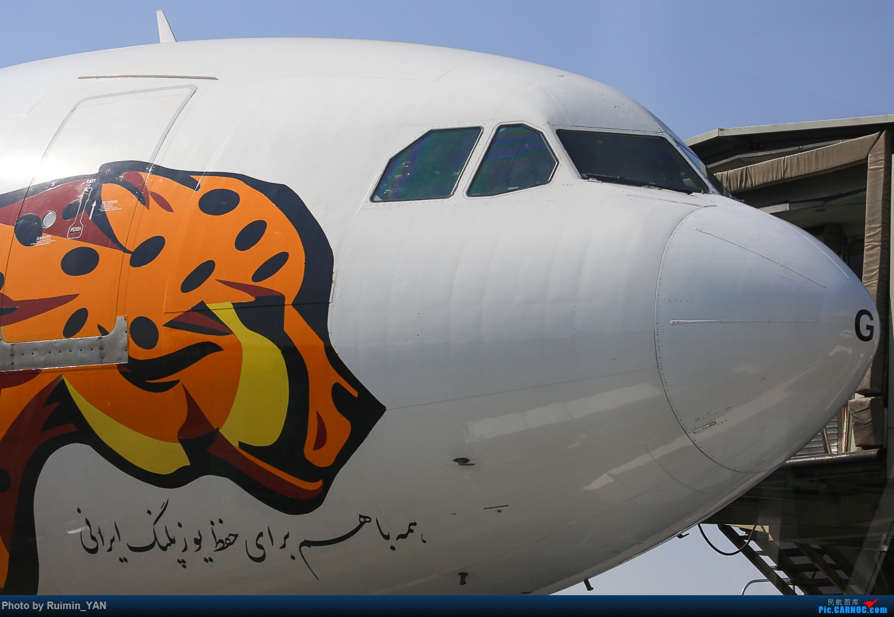 Re:[原创]【THR】(德黑兰梅赫拉巴德机场)伊朗Meraj航空(Meraj Airlines,IJ)新涂的保护老虎猎豹彩绘--空客320,AB6 AIRBUS A300B4-600R EP-SIG 伊朗德黑兰机场