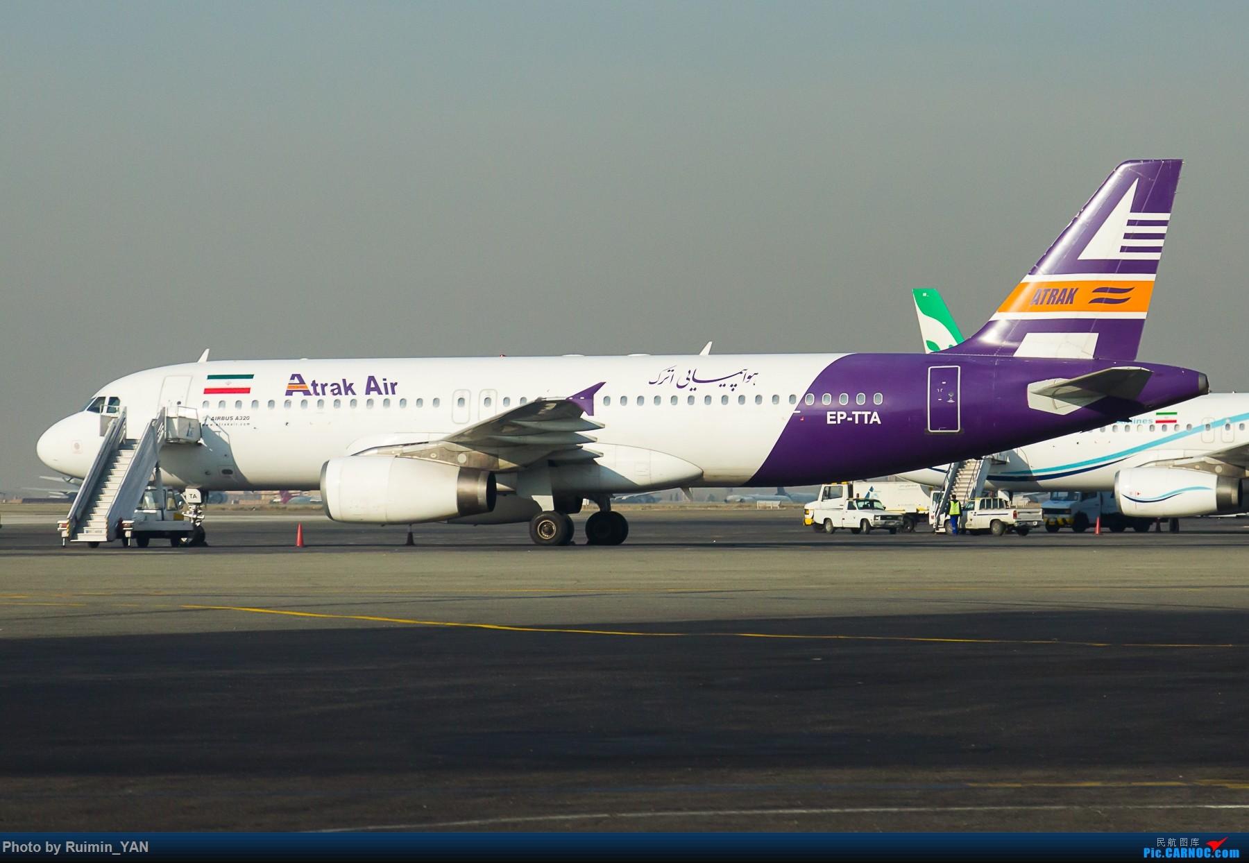 [原创]【THR】(德黑兰梅赫拉巴德机场)伊朗Atrak航空(Atrak Air)--A320 AIRBUS A320-200 EP-TTA 伊朗德黑兰机场