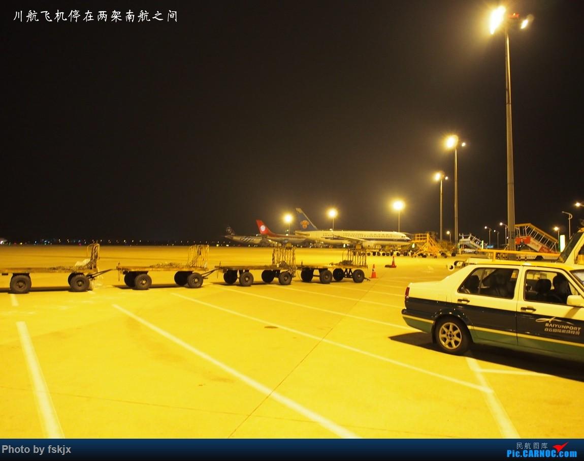 【fskjx的飞行游记☆27】六朝古都·南京 AIRBUS A321-200 B-6622 中国广州白云国际机场 中国广州白云国际机场