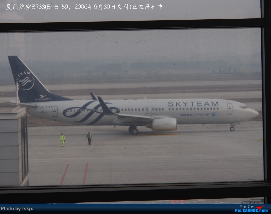 【fskjx的飞行游记☆27】六朝古都·南京 BOEING 737-800 B-5159 中国南京禄口国际机场