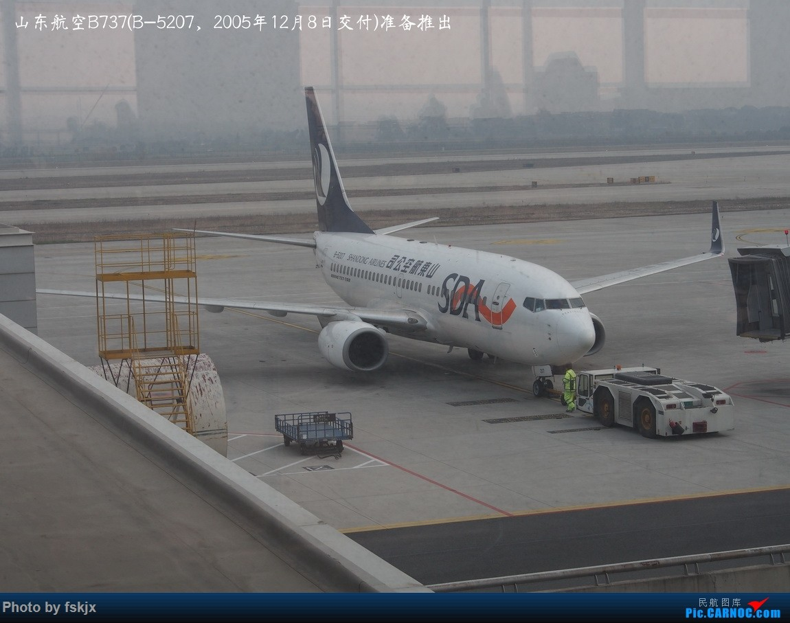 Re:【fskjx的飞行游记☆27】六朝古都·南京 BOEING 737-700 B-5207 中国南京禄口国际机场