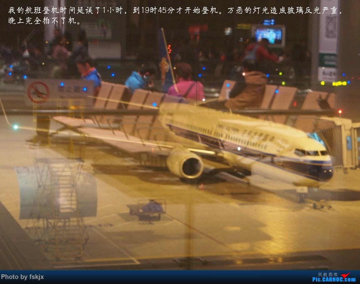 Re:【fskjx的飞行游记☆27】六朝古都·南京 BOEING 737-800 B-5468 中国南京禄口国际机场