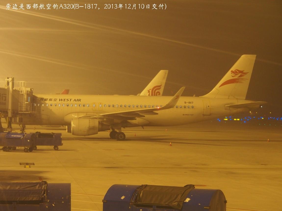【fskjx的飞行游记☆27】六朝古都·南京 AIRBUS A320-200 B-1817 中国南京禄口国际机场