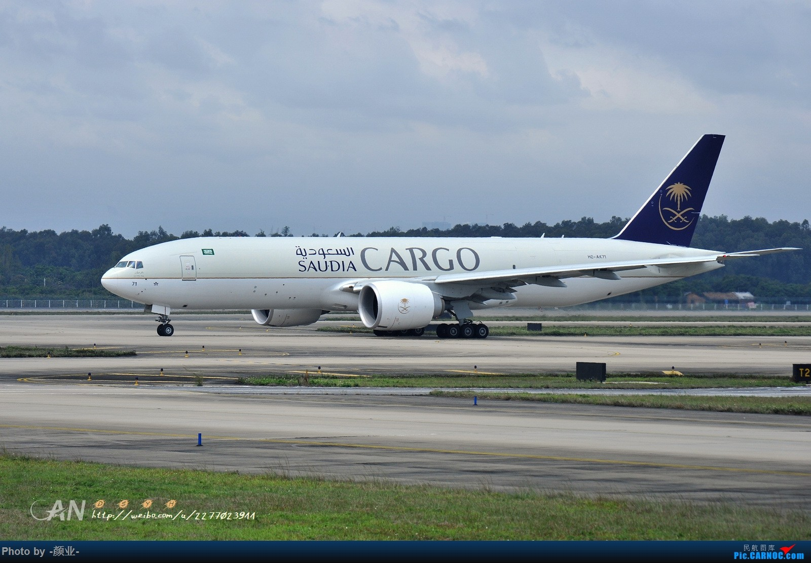 Re:[原创]ZGGG(广州CAN)的波音777系列-继续更新 BOEING 777 HZ-AK71 中国广州白云国际机场