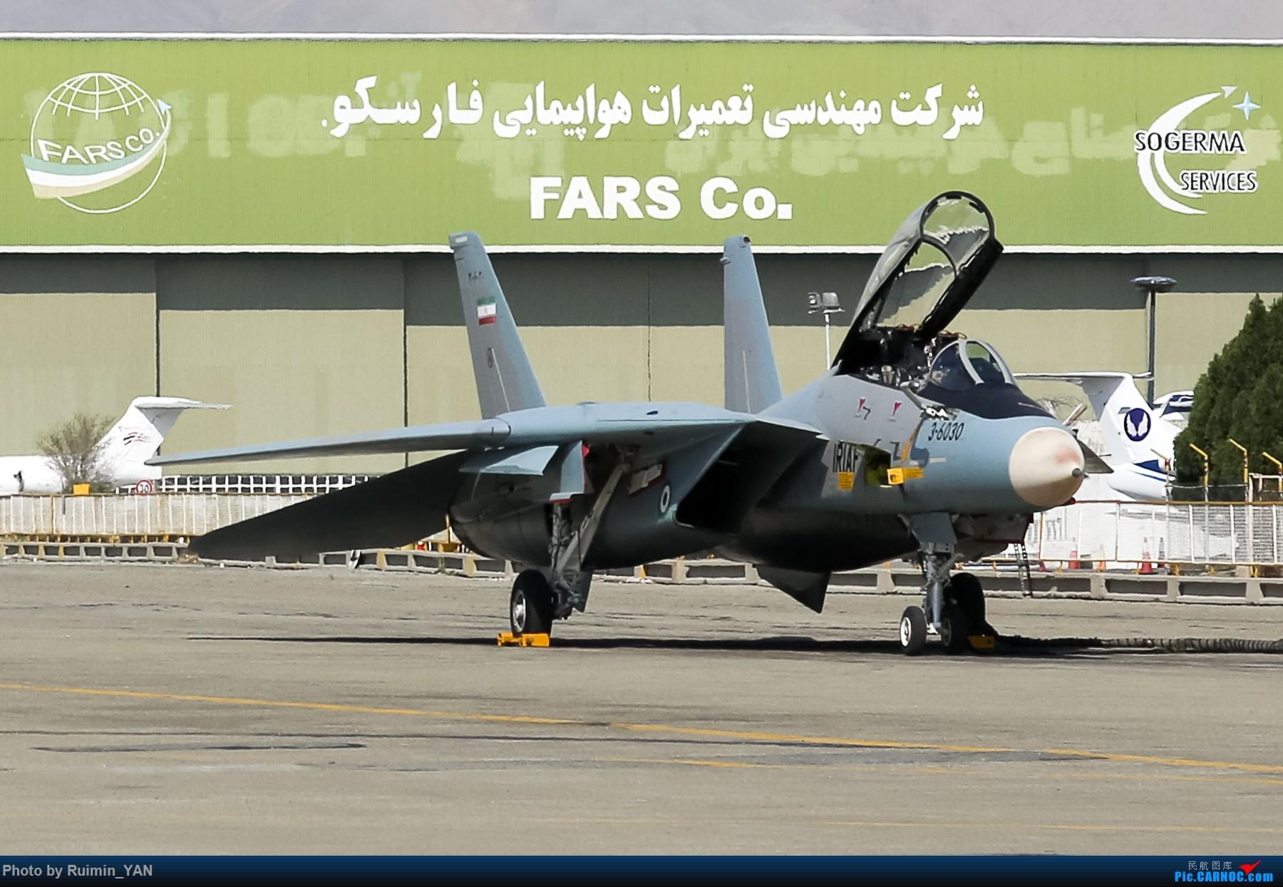 Re:[原创]【THR】(德黑兰梅赫拉巴德机场)伊朗空军(Iran Air Force)-- F-14A(Tomcat雄猫),Su-22M-4,F-4(鬼怪Phantom) F-14A 3-6030 伊朗德黑兰机场