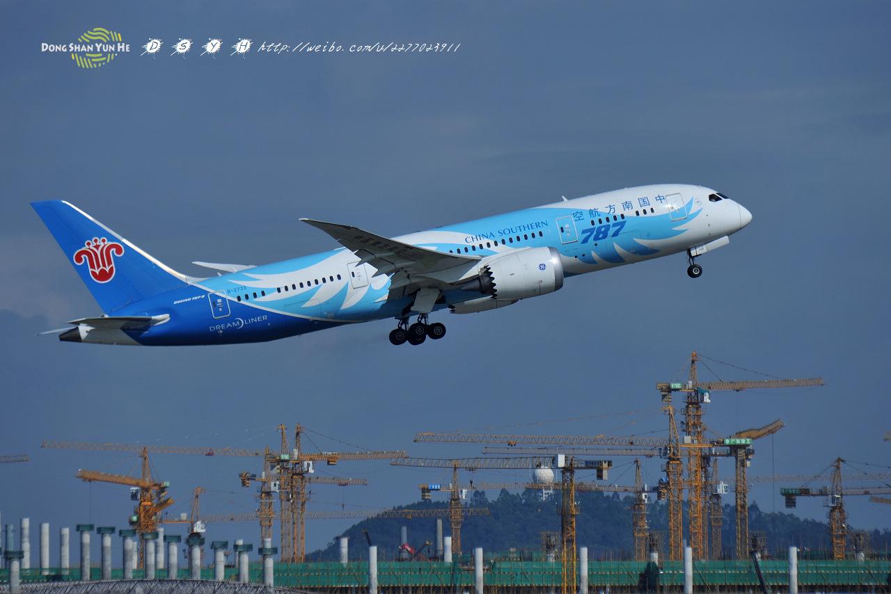 Re:[原创]记录曾经拍过的787 BOEING 787-8 B-2733 中国广州白云国际机场