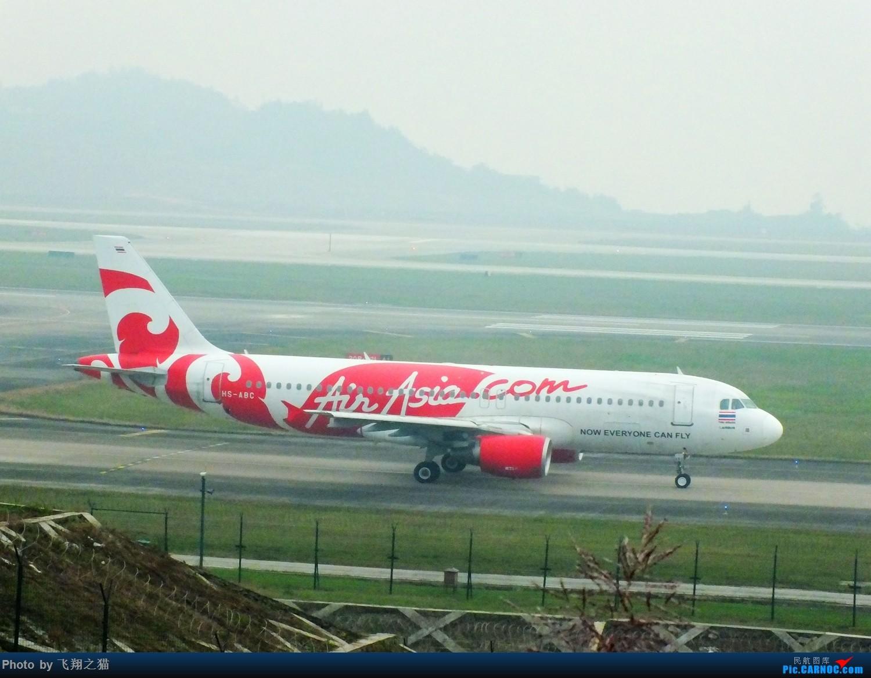Re:[原创]3月20号就发些320了 AIRBUS A320-200 HS-ABC 中国重庆江北国际机场