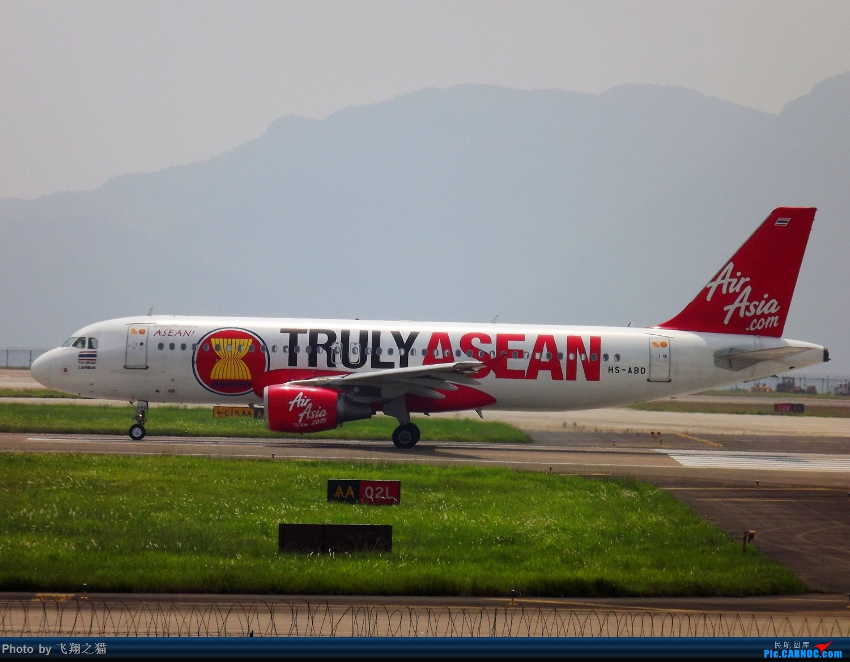 Re:[原创]3月20号就发些320了 AIRBUS A320-200 HS-ABD 中国重庆江北国际机场