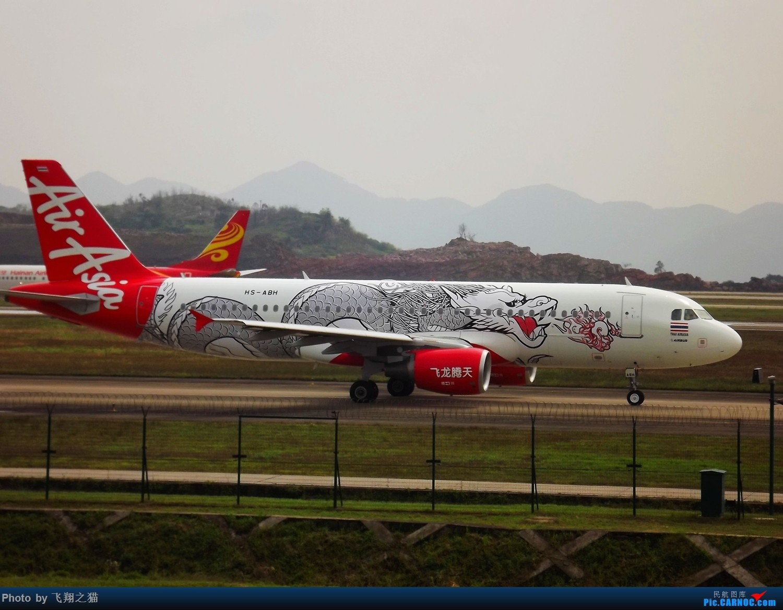 Re:[原创]3月20号就发些320了 AIRBUS A320-200 HS-ABH 中国重庆江北国际机场