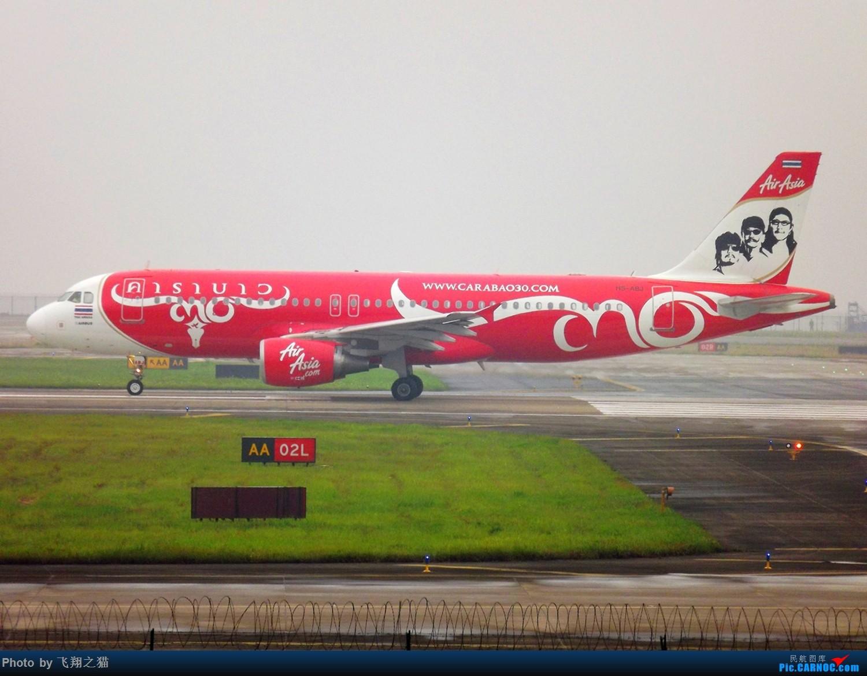 Re:[原创]3月20号就发些320了 AIRBUS A320-200 HS-ABJ 中国重庆江北国际机场