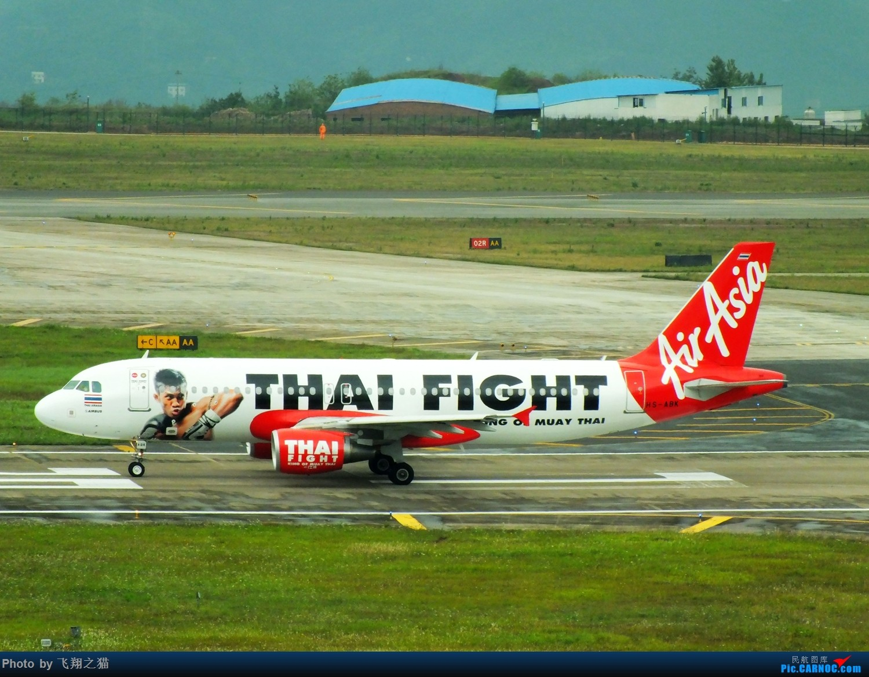 Re:[原创]3月20号就发些320了 AIRBUS A320-200 HS-ABK 中国重庆江北国际机场