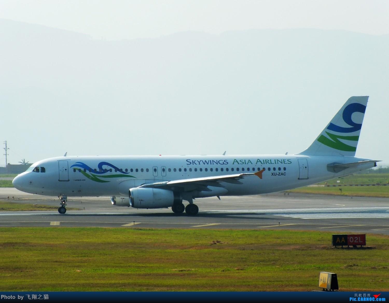 Re:[原创]3月20号就发些320了 AIRBUS A320-200 XU-ZAC 中国重庆江北国际机场