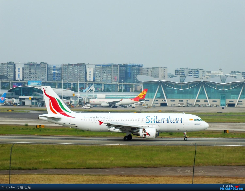 Re:[原创]3月20号就发些320了 AIRBUS A320-200 4R-ABN 中国重庆江北国际机场