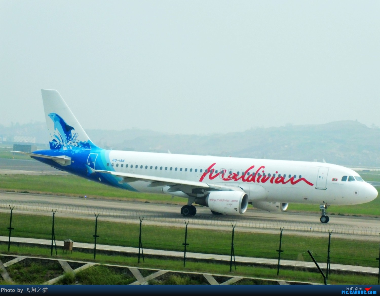 Re:[原创]3月20号就发些320了 AIRBUS A320-200 8Q-1AN 中国重庆江北国际机场