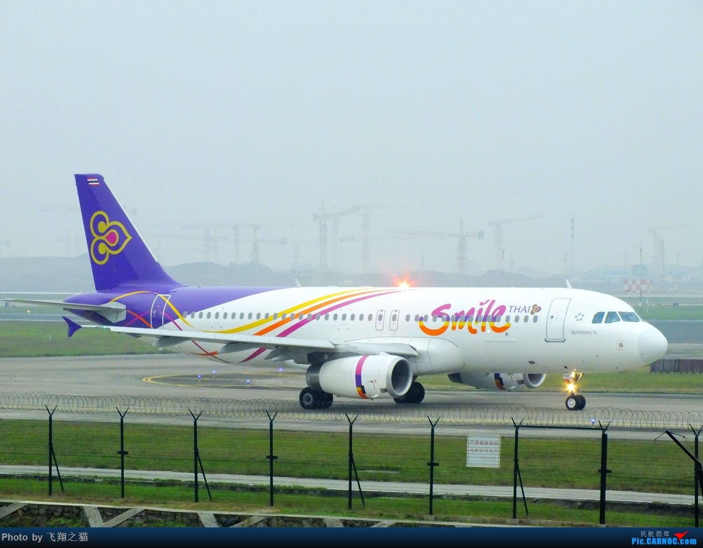Re:[原创]3月20号就发些320了 AIRBUS A320-200 HS-TXF 中国重庆江北国际机场
