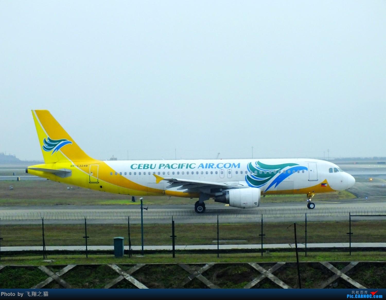 Re:[原创]3月20号就发些320了 AIRBUS A320-200 RP-C3248 中国重庆江北国际机场