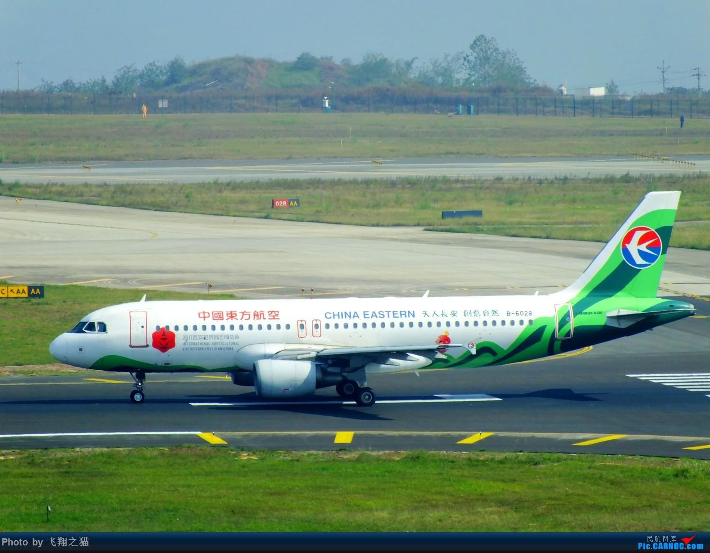 Re:[原创]3月20号就发些320了 AIRBUS A320-200 B-6028 中国重庆江北国际机场