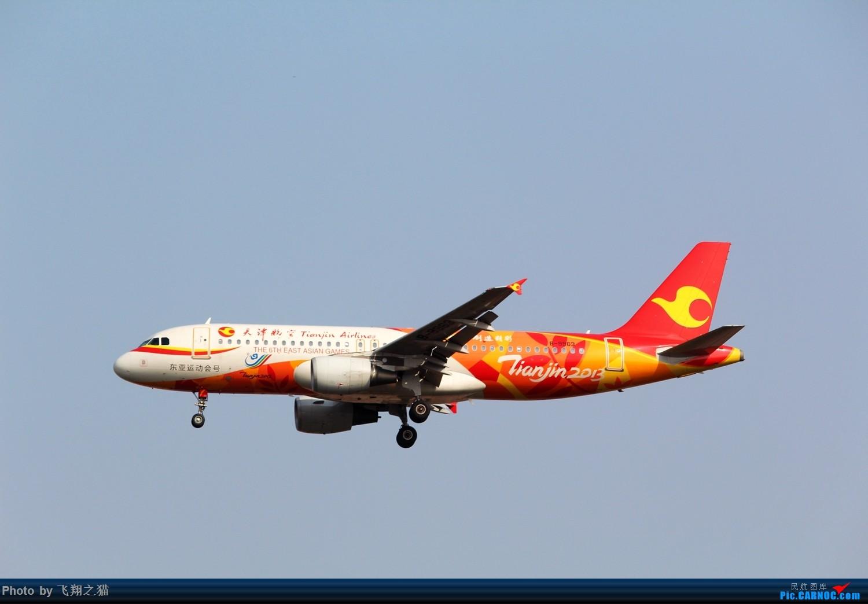 Re:[原创]3月20号就发些320了 AIRBUS A320-200 B-9963 中国重庆江北国际机场