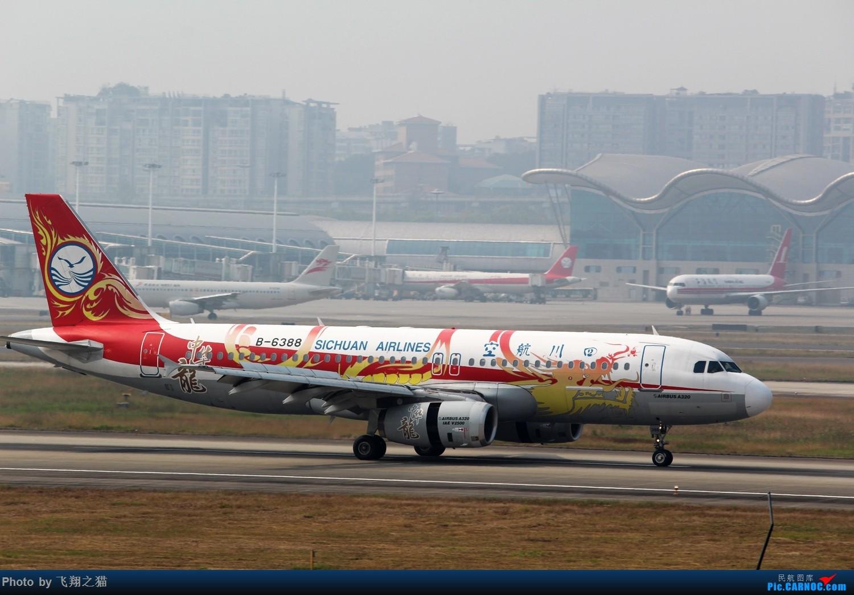 Re:[原创]3月20号就发些320了 AIRBUS A320-200 B-6388 中国重庆江北国际机场