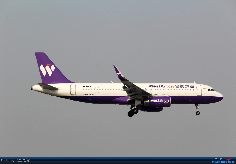 Re:[原创]3月20号就发些320了 AIRBUS A320-200 B-9969 中国重庆江北国际机场